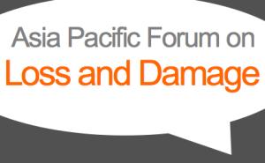 AP Forum on L&D_Logo