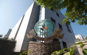 IUB Campus